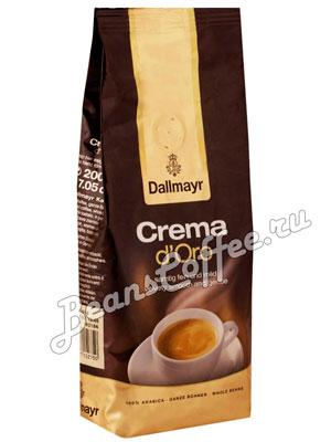 Кофе Dallmayr в зернах  Crema d Oro