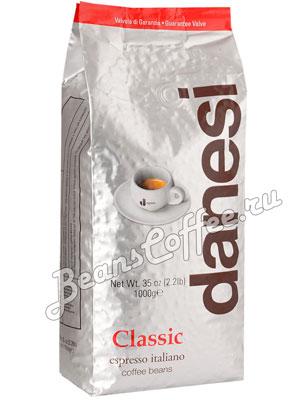 Кофе Danesi в зернах Classic