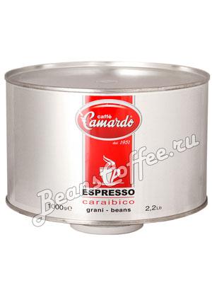 Кофе Camardo в зернах Caraibico