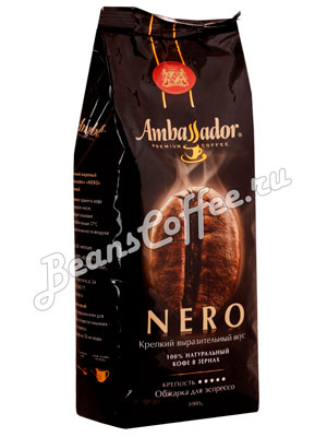 Кофе Ambassador (Амбассадор) в зернах Nero 1 кг