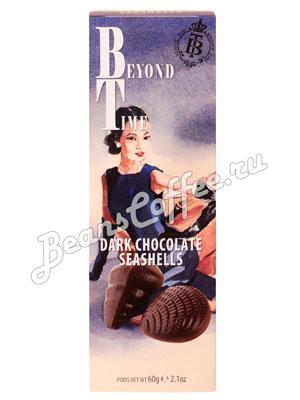 Шоколад Belgian Beyond time ракушки горький 60 гр