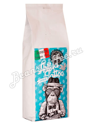 Кофе Artua Tattoo Ristretto Italiano в зернах 1 кг