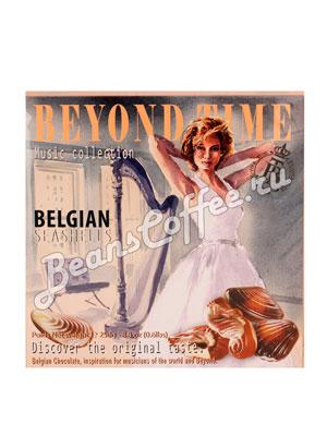 Шоколад Belgian Beyond time ракушки молочный 250 гр