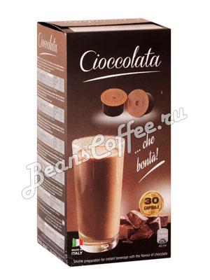 Горячий шоколад Squesito Cioccolata 30 капсул