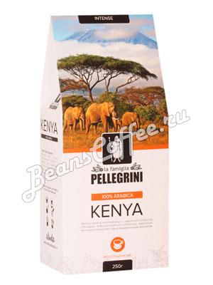 Кофе Pellegrini Kenya молотый 250 гр