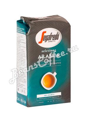 Кофе Segafredo молотый Selezione Arabica 250 гр