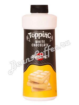 Топпинг Barline Белый шоколад 1 л
