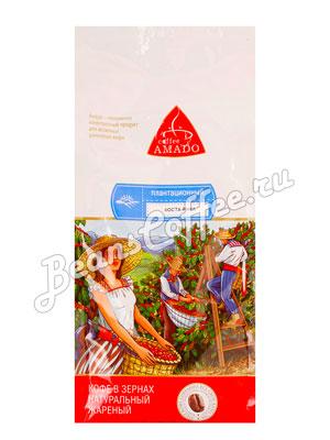 Кофе Amado в зернах Коста-Рика 500 гр