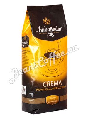 Кофе Ambassador (Амбассадор) в зернах Crema 1 кг