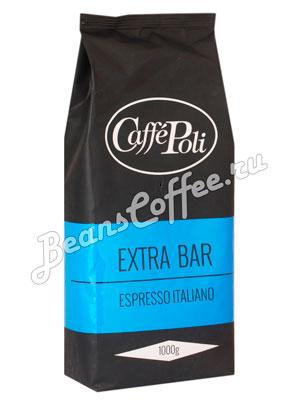 Кофе Poli в зернах Extrabar