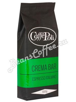 Кофе Poli (Поли) в зернах Crema Bar