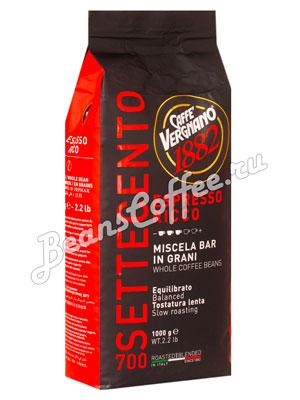 Кофе Vergnano в зернах Espresso Ricco 700 1 кг