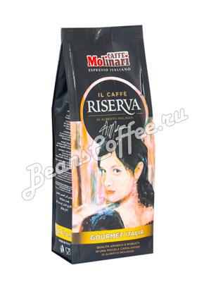 Кофе Molinari молотый Riserva Gourmet Italia 250 гр