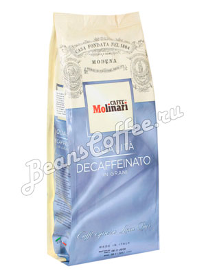 Кофе Molinari в зернах Decaf 500 гр