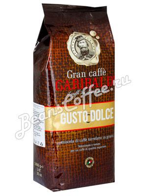 Кофе Garibaldi в зернах Gusto Dolce 1 кг