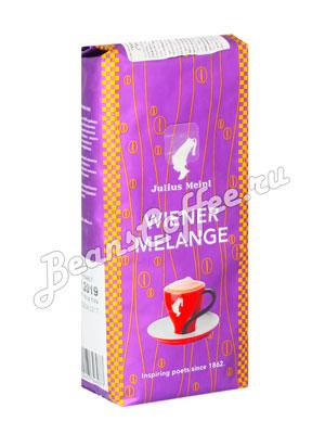 Кофе Julius Meinl в зернах Wiener Melange 250 гр