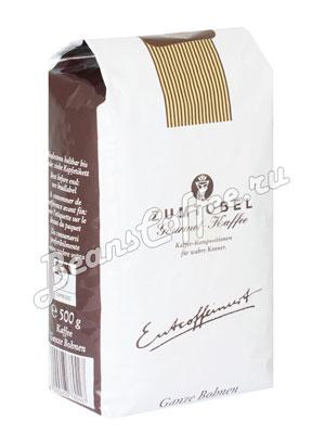 Кофе Julius Meinl (Юлиус Майнл) в зернах Zumtobel (Без кофеина)
