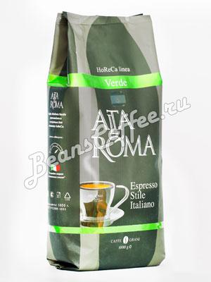 Кофе Alta Roma в зернах Espresso (Verde)