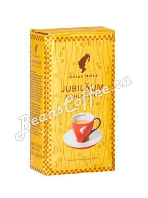 Кофе Julius Meinl молотый Jubileum 250 гр