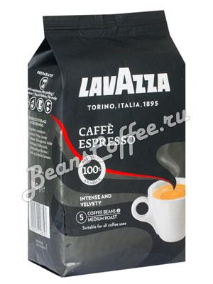 Кофе Lavazza (Лавацца) в зернах Espresso