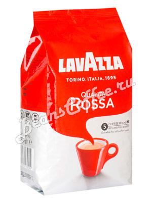 Кофе Lavazza в зернах Rossa 1 кг в.у.