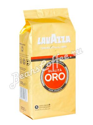 Кофе Lavazza в зернах Qualita Oro 500 гр в.у.