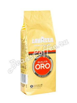 Кофе Lavazza ( Лавацца ) в зернах Qualita Oro