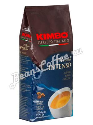 Кофе Kimbo в зернах Aroma Intenso 1 кг