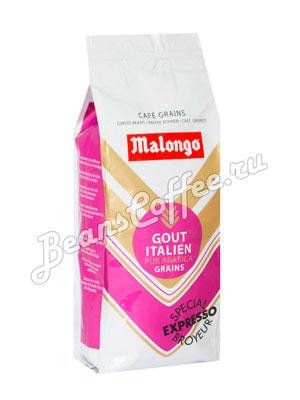 Кофе Malongo в зернах Gout Italien 250 гр