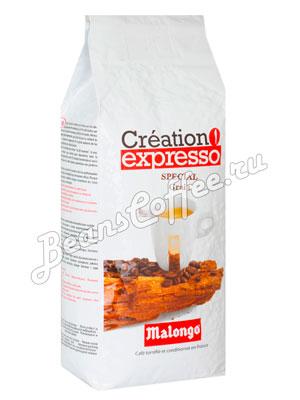 Кофе Malongo в зернах Special 1 кг