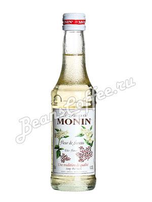 Сироп Monin Бузина 250 мл