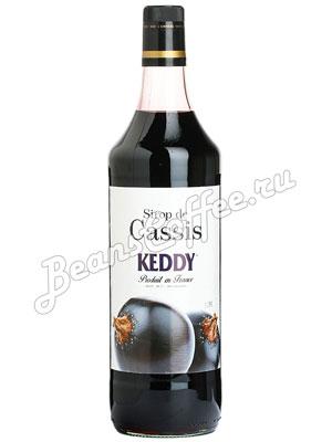 Сироп Keddy Черная смородина1 л