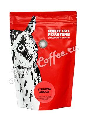 Кофе Owl в зернах Ethiopia Adola 200 гр