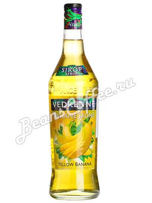 Сироп Vedrenne Желтый банан