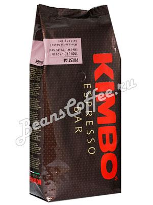 Кофе Kimbo (Кимбо) в зернах Prestige
