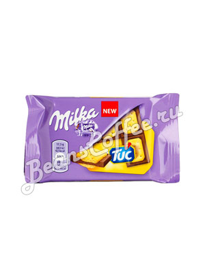 Шоколад Milka TUC 35 гр