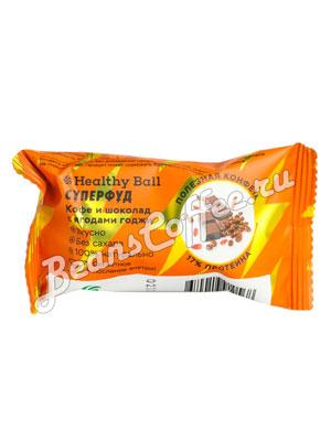 Конфеты Healthy Ball Суперфуд Кофе и шоколад с ягодами годжи 28 гр
