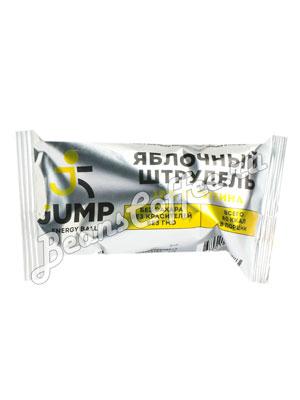 Конфеты Healthy Ball Energy Ball Jump Яблочный штрудель 30 гр