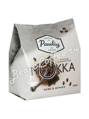 Кофе Paulig Mokka в зёрнах 500 г,
