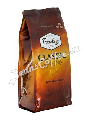 Кофе Paulig Classic в зёрнах 250 г
