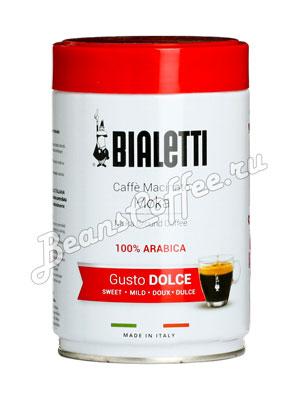 Кофе Bialetti молотый Dolce 250 гр