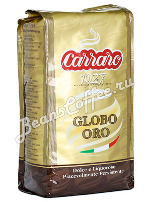 Кофе Carraro в зернах Globo Oro