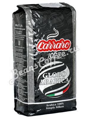 Кофе Carraro в зернах Globo Arabica 1 кг