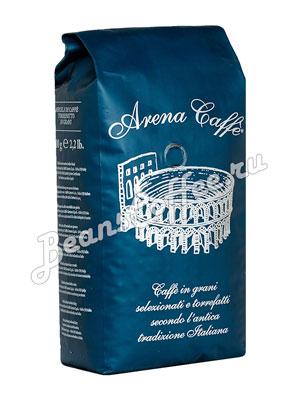 Кофе Carraro в зернах Arena 500 гр