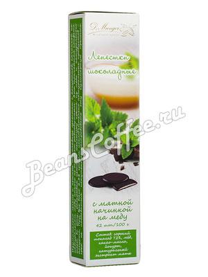 D.Munger Шоколадные лепестки с мятной начинкой на меду 100 гр