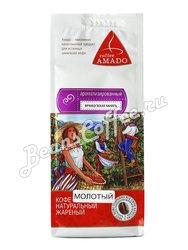 Кофе Amado Французская Ваниль Молотый 200  г