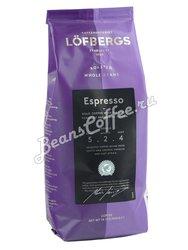 Кофе Lofberg Lila в зернах Espresso 400 гр