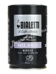 Кофе Bialetti молотый Moka Milano 250 гр