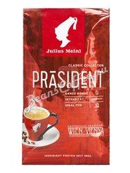 Кофе Julius Meinl в зернах President